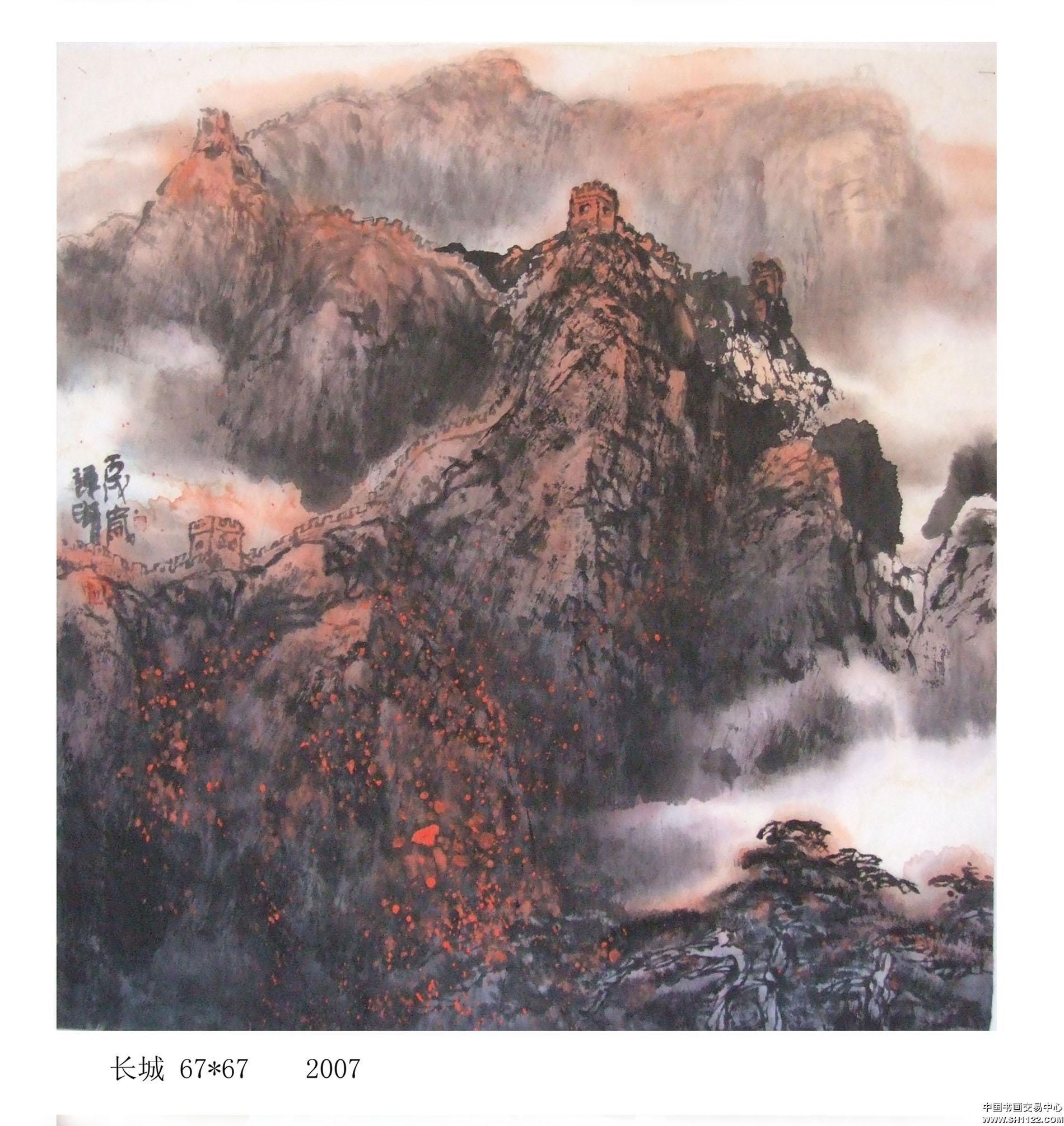 张连贵-长城-淘宝-名人字画-中国书画服务中心
